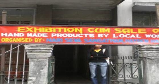 exhibition 'cum' sale.